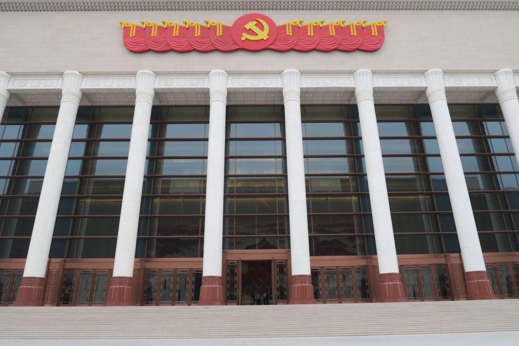 «Духовная обитель КПК»: что покажут в новом Музее истории Компартии Китая