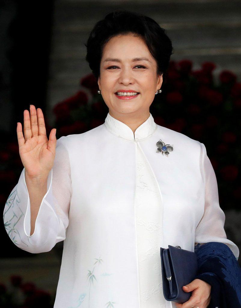 Пэн Лиюань выступила на форуме по образованию женщин и сокращению бедности в рамках ШОС
