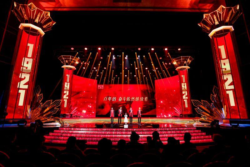 Открылся 24-й Шанхайский международный кинофестиваль