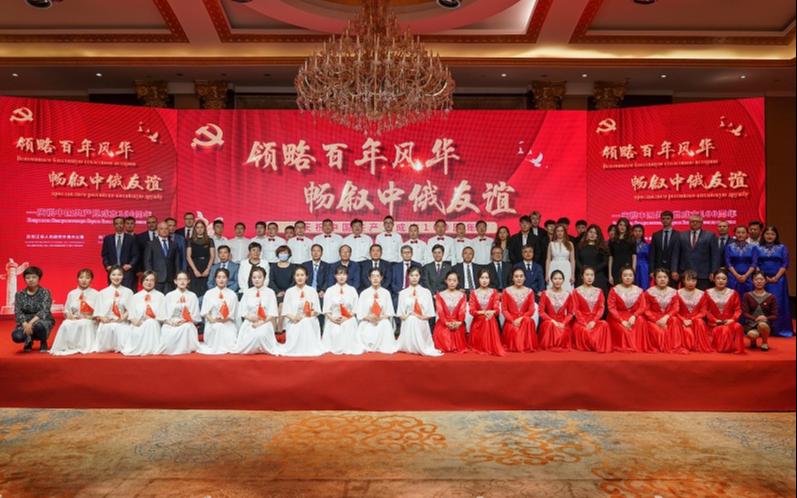 Генеральный консул РФ в Харбине: 100-летняя история Компартии Китая впечатляет весь мир