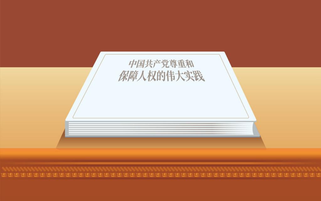 Белая книга: В Тибете и на юге Синьцзяна действует система 15-летнего бесплатного образования