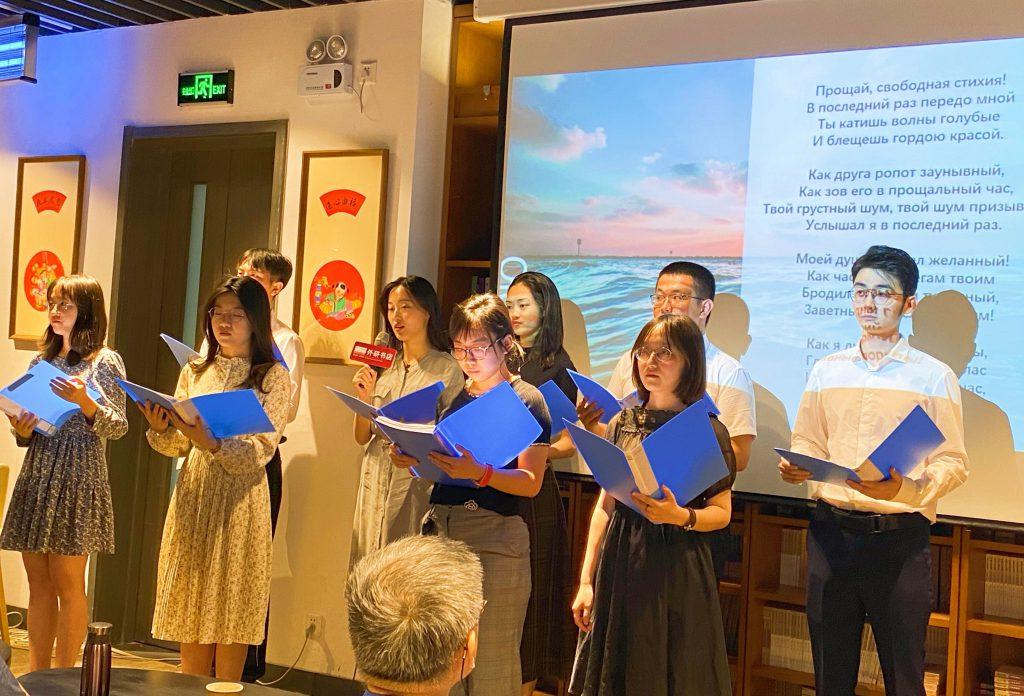 В Пекине в 5-й раз состоялось ежегодное мероприятие по декламации стихов, посвящённое памяти А. С. Пушкина