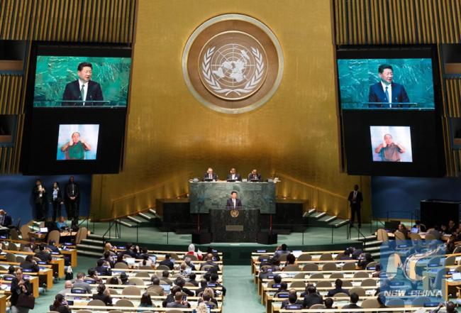 Человеческое сообщество с единой судьбой: ответ Китая на вопрос Гогена