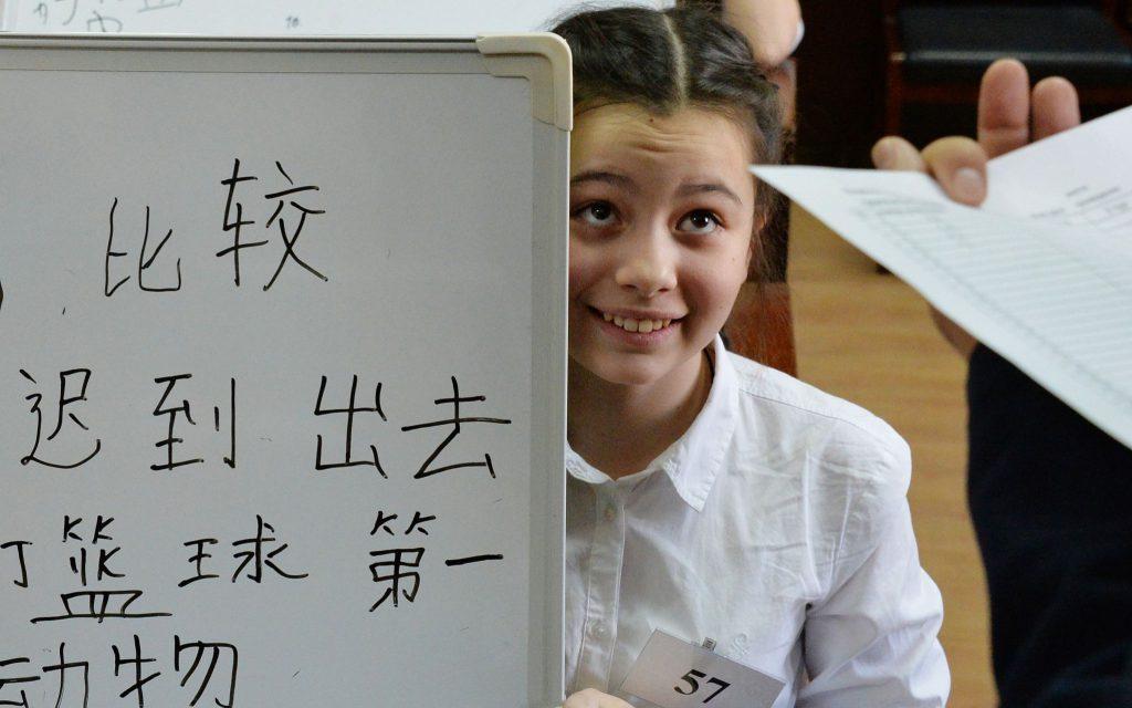КНР отчиталась о распространении китайского языка в мире