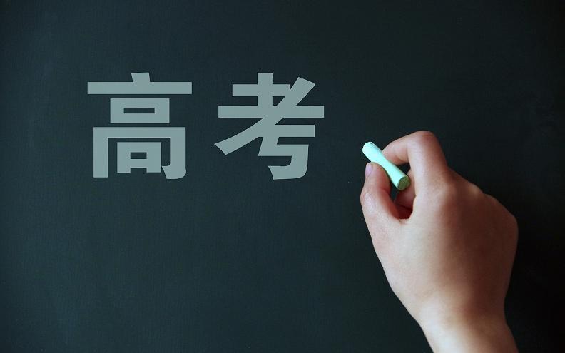Вице-премьер Госсовета КНР призвала усилить подготовку к вступительным экзаменам в вузы