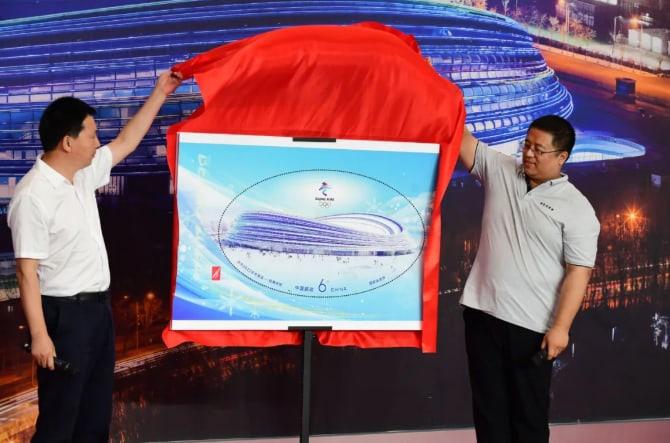В Китае выпущен набор почтовых марок, посвященный Зимней Олимпиаде-2022