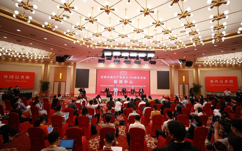 В Пекине прошла 2-я пресс-конференция по случаю 100-летия КПК