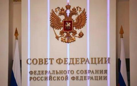 Совфед одобрил выход России из Договора по открытому небу