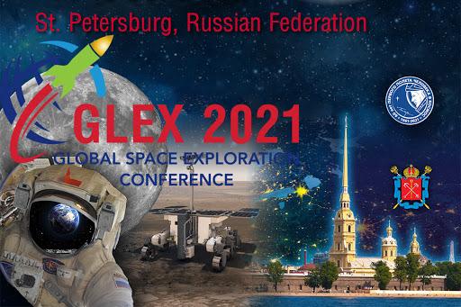 В Петербурге прошел третий день космической конференция GLEX-2021