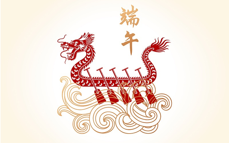 В Сянгане прошли гонки на лодках по суше по случаю праздника Дуаньуцзе