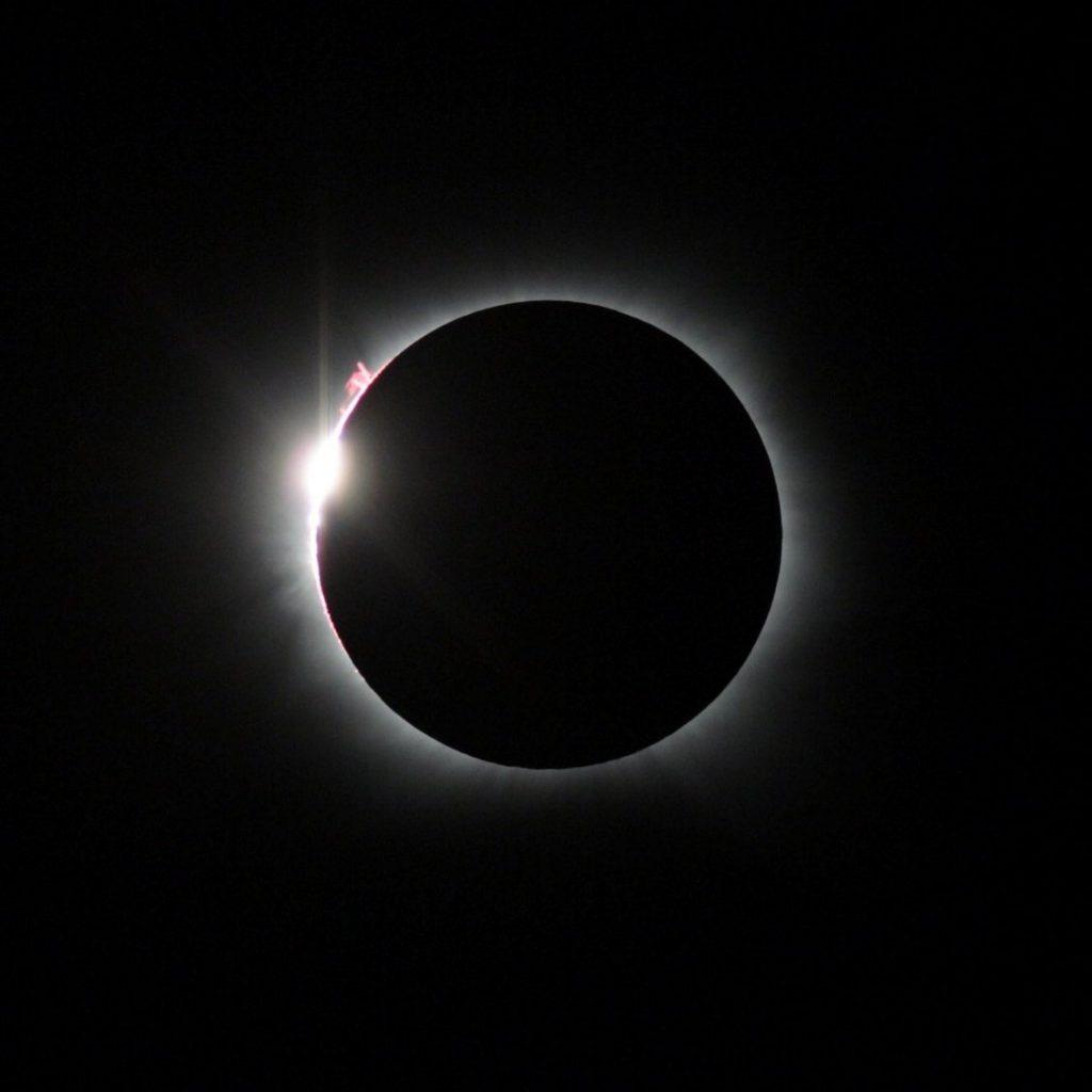Четверть солнечного затмения