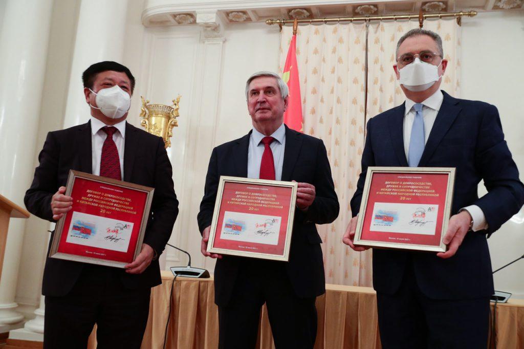 Торжественное мероприятие, посвященное 20-летию подписания Договора о добрососедстве, дружбе и сотрудничестве между Россией и Китаем