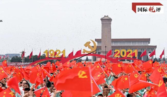 Компартия Китая смогла достигнуть всестороннего построения среднезажиточного общества в стране
