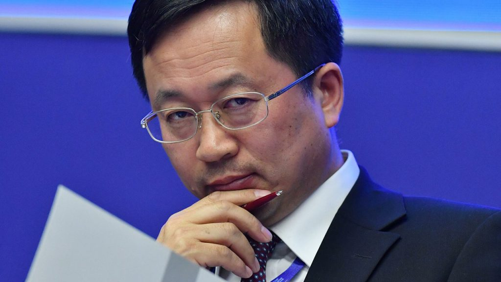 ШЕЛКОВЫЙ ПУТЬ — Чжоу Лицюнь