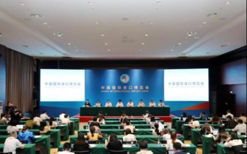 Начался 100-дневный обратный отсчет до начала IV Китайской международной импортной ЭКСПО
