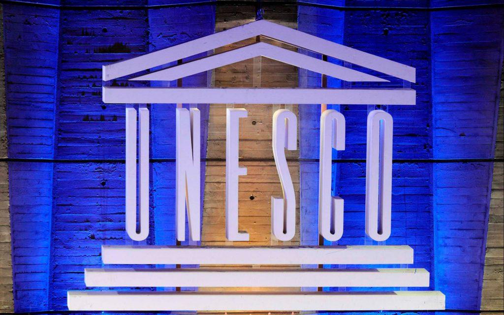 44-я сессия Комитета всемирного наследия ЮНЕСКО откроется 16 июля в Фучжоу
