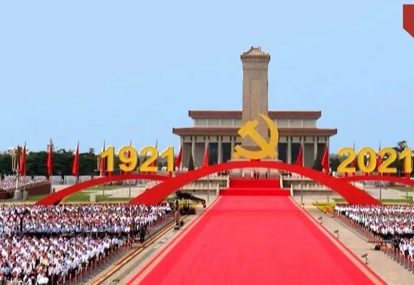Секрет жизнеспособности КПК — в смелых революционных самопреобразованиях
