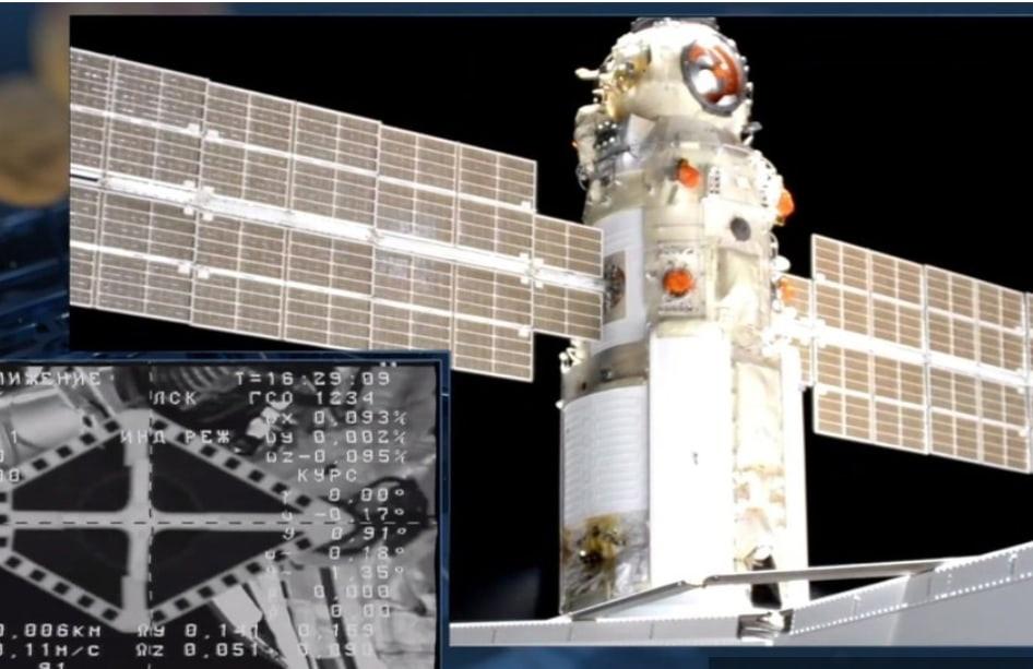 Российский модуль «Наука» пристыковался к МКС. Его планировали запустить еще 14 лет назад