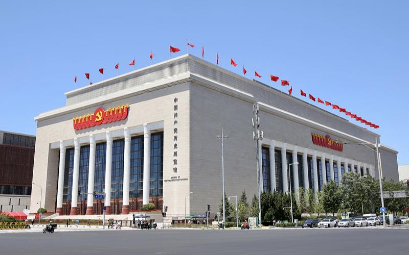 Музей истории КПК будет открыт для публичного посещения