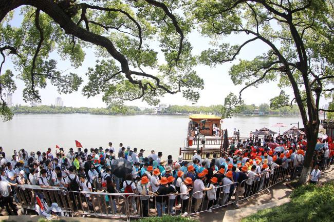 Озеро Наньху – место революционной славы