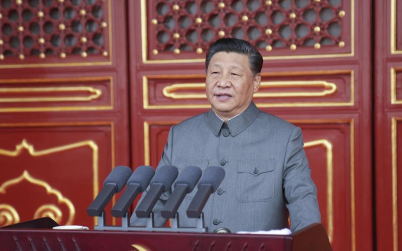 Си Цзиньпин указал на четыре великих достижения КПК
