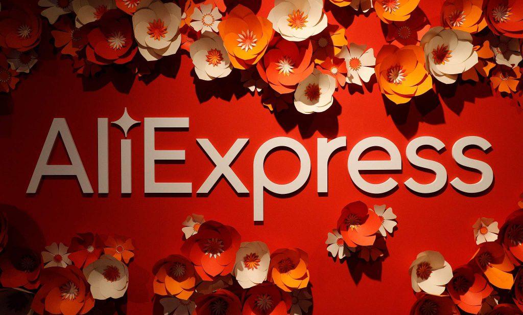 Россияне в апреле-июне оформили 440 тыс. заказов в экспресс-доставке продуктов AliExpress