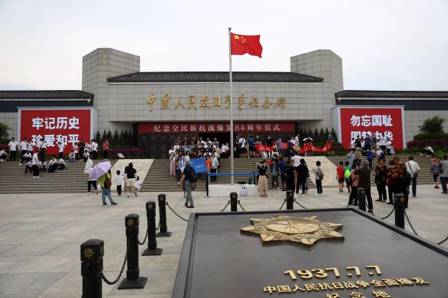 В Пекине прошла церемония по случаю 84-летия начала Войны сопротивления китайского народа японским захватчикам