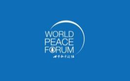 В Пекине открылся 9-й Всемирный форум мира