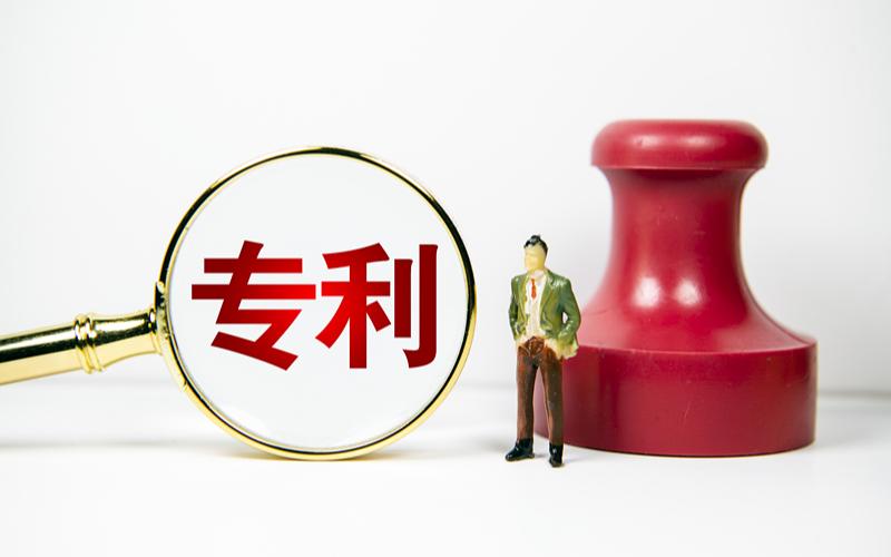 В Китае отмечен рост количества заявок на получение прав интеллектуальной собственности