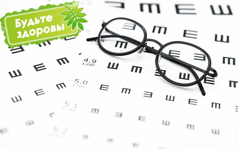 Китайская медицина на страже здоровья глаз