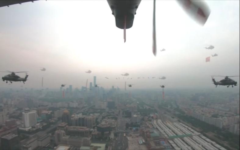 Праздничный полет воздушного эшелона к столетию КПК