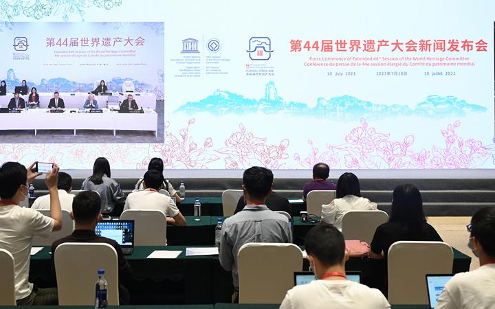 На сессии Комитета всемирного наследия ЮНЕСКО принята Фучжоуская декларация