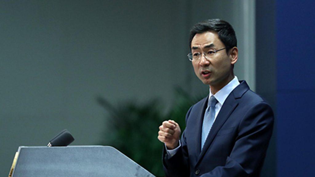 Представитель Китая предостерег от превращения Афганистана в рай для террористов