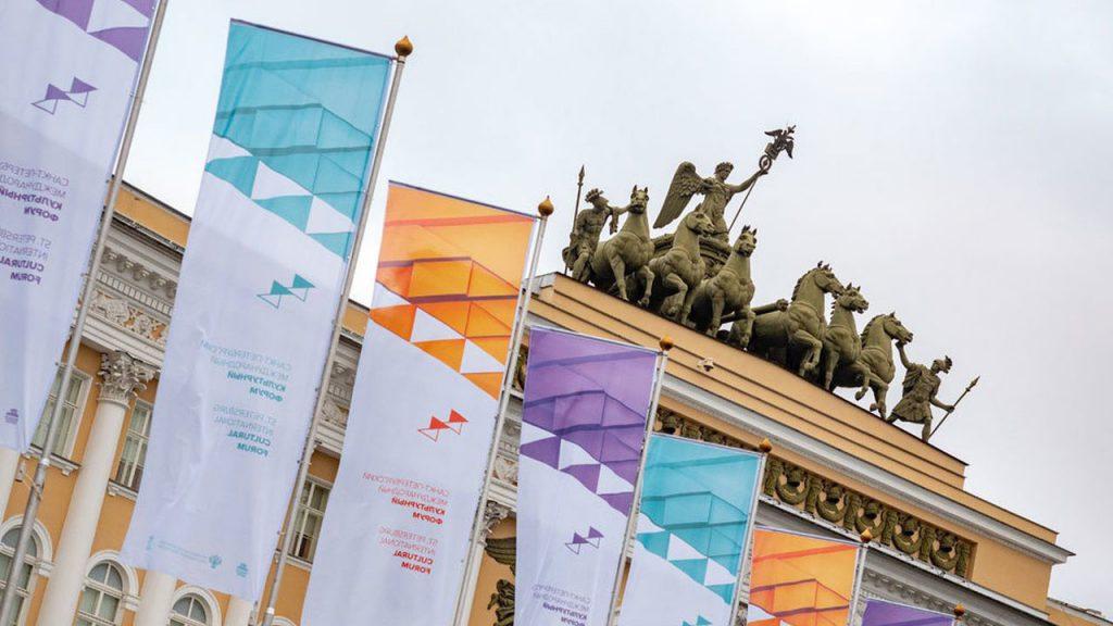 IX Санкт-Петербургский международный культурный форум пройдет с 11 по 13 ноября 2021 года.
