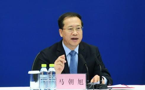 МИД КНР провел брифинг для иностранных дипломатов по вопросу происхождения COVID-19