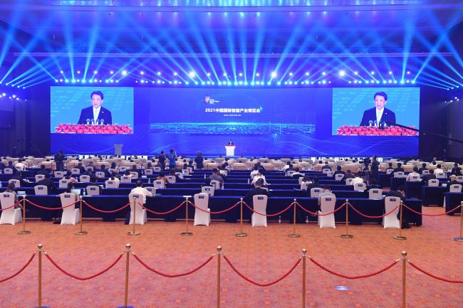 В Чунцине открылся форум цифровой экономики Китай-ШОС