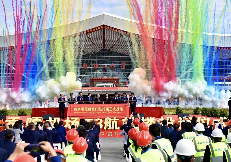 В Тибетском автономном районе открыт крупнейший терминал аэропорта
