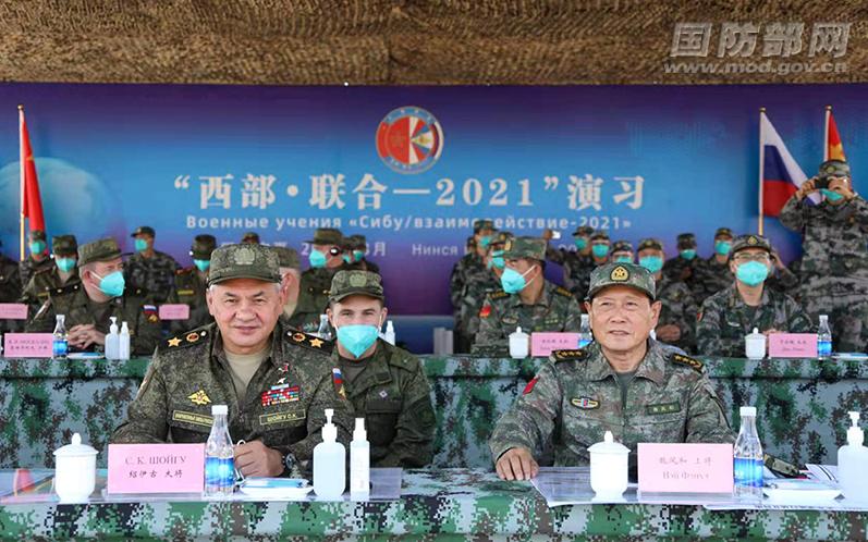 Министры обороны КНР и России закрыли совместные учения
