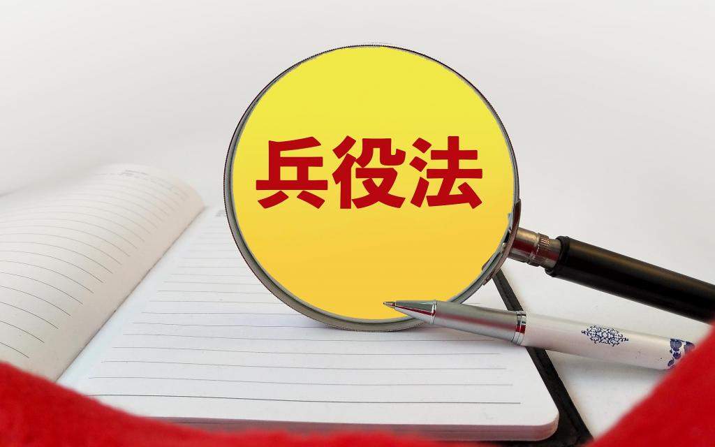 В Китае пересмотрели закон о воинской обязанности