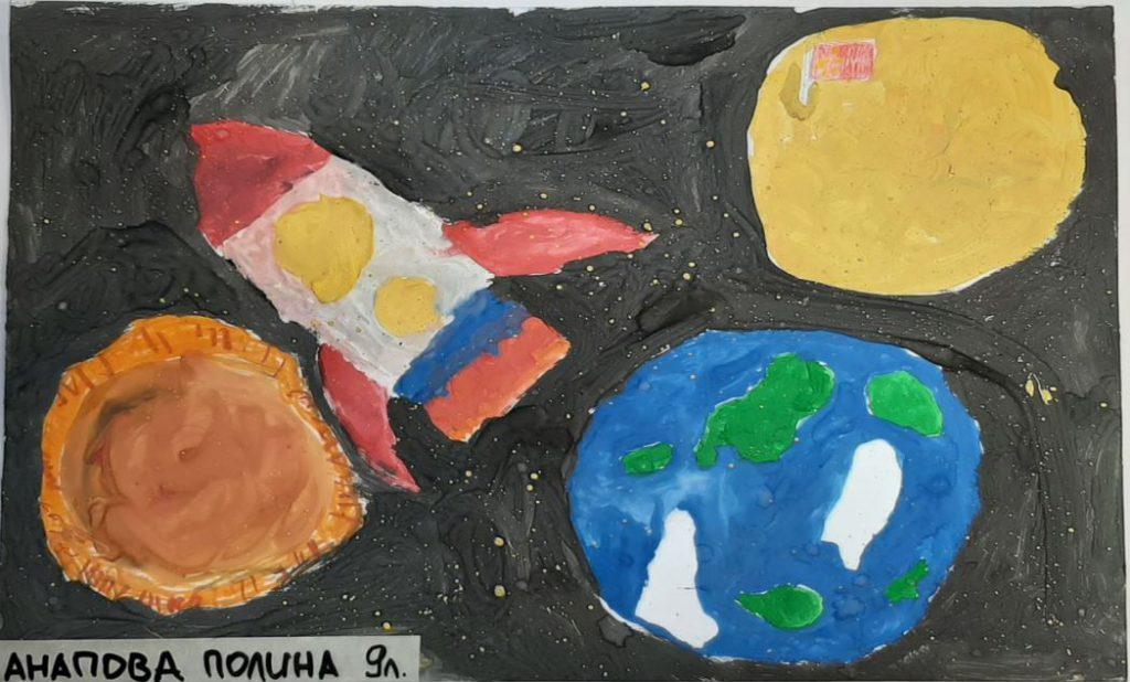 Анапова Полина 9 лет
