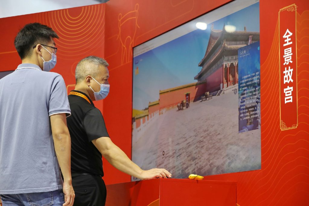 Китайская международная ярмарка торговли услугами 2021