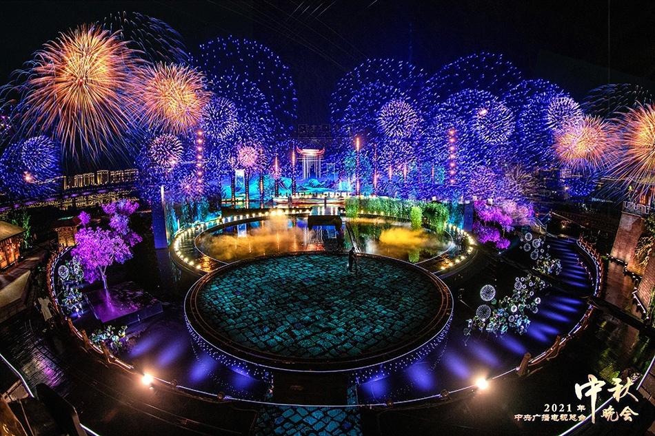 Ежегодный гала-концерт Медиакорпорации Китая, посвященный Празднику середины осени состоится 15:00