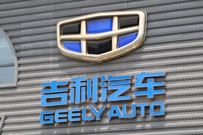 Китайский бренд Geely увеличил продажи автомобилей в РФ на 86%