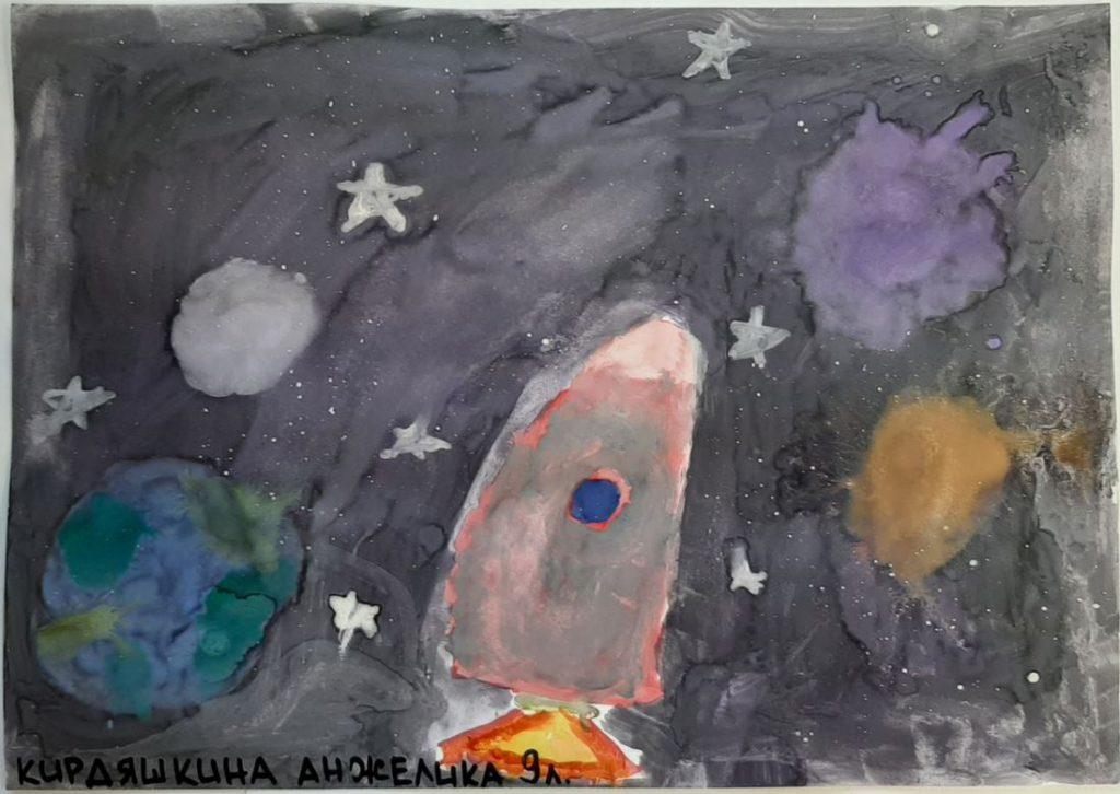 Кирдяшкина Анжелика 9 лет