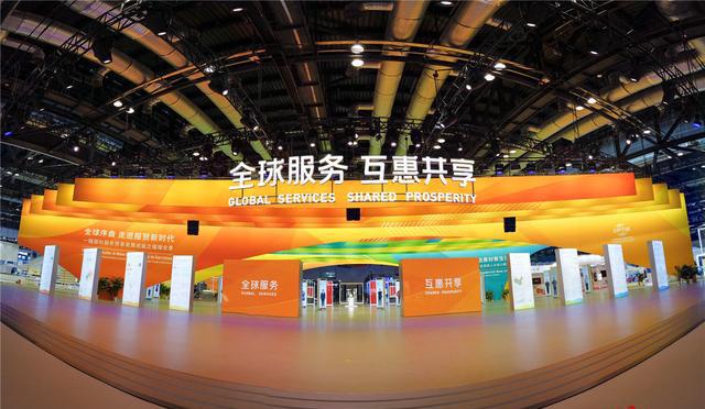 Китайская международная ярмарка — важная платформа для открытости и сотрудничества, взаимной выгоды и взаимного выигрыша