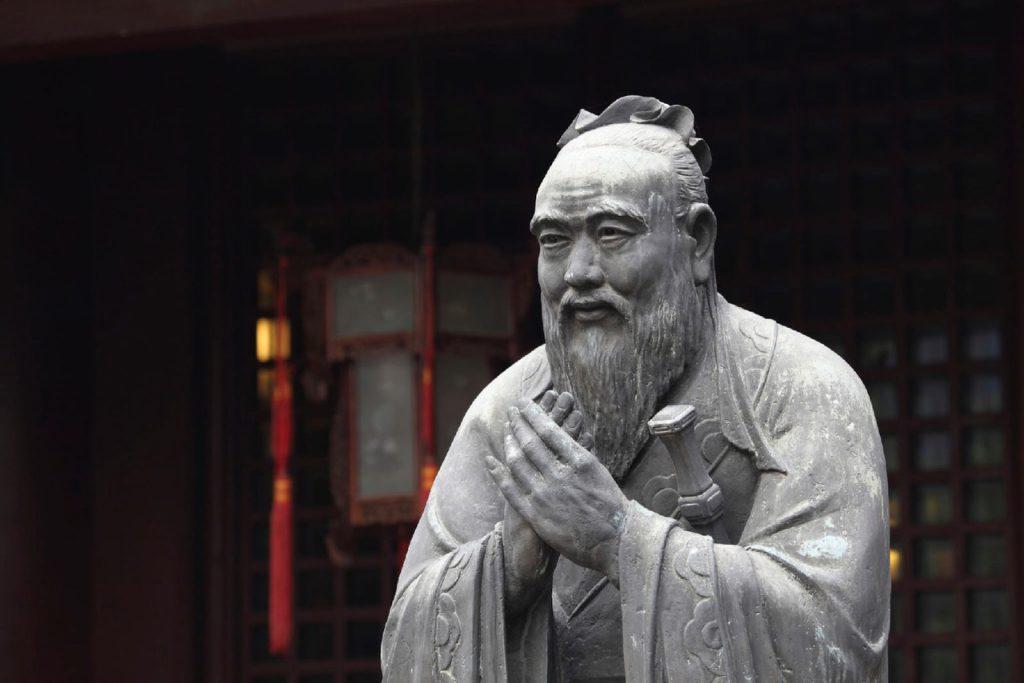 На востоке Китая состоялась 16-я церемония вручения Премии ЮНЕСКО им. Конфуция