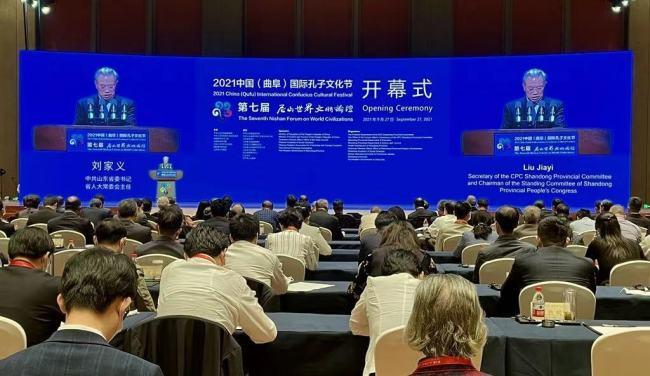 В Шаньдуне прошел Международный фестиваль конфуцианской культуры 2021