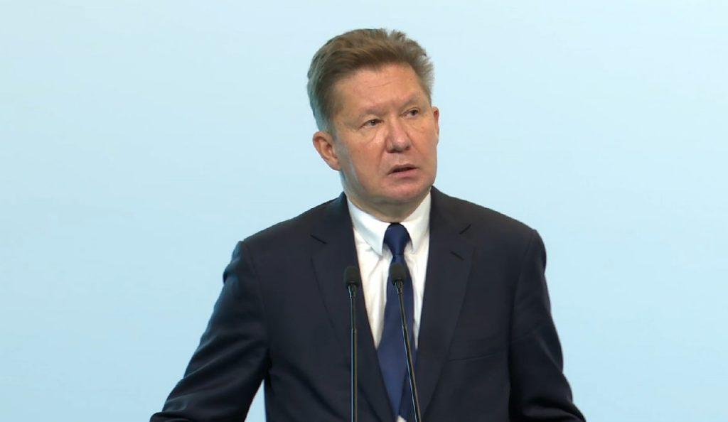 «Колоссально»: Миллер оценил перспективы китайского рынка природного газа
