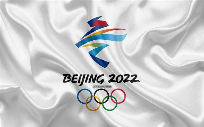 Официально запущена культурно-общественная платформа зимних Олимпийских игр-2022 в Пекине
