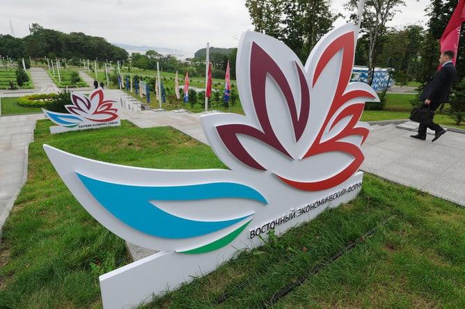 4 сентября во Владивостоке завершился VI Восточный экономический форум. Центральная тема форума — «Новые возможности Дальнего Востока в меняющемся мире».